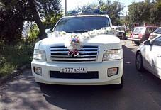 Limuzin Infiniti QX56 Курск