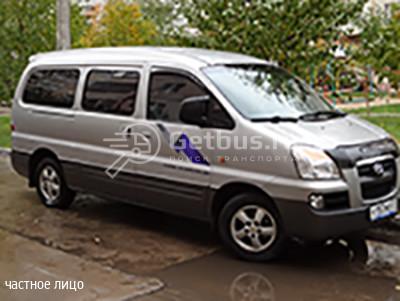 Hyundai Starex Белгород