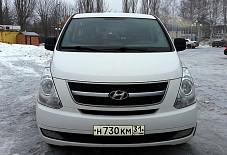 Hyundai Grand Starex Белгород