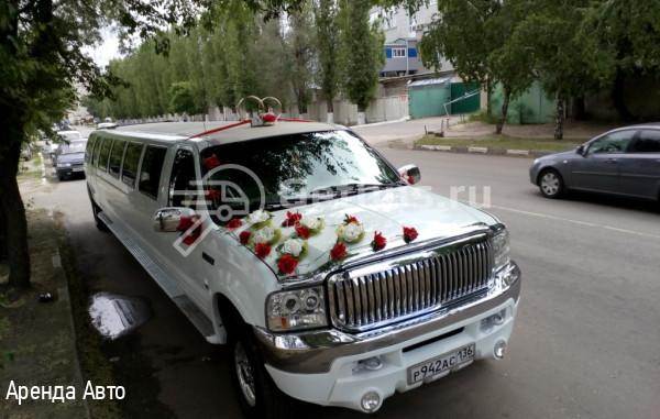 Форд Экскурсион Старый Оскол