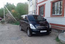 HYUNDAI GRAND STAREX Астрахань