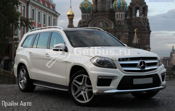 Mercedes-Benz GL Санкт-Петербург