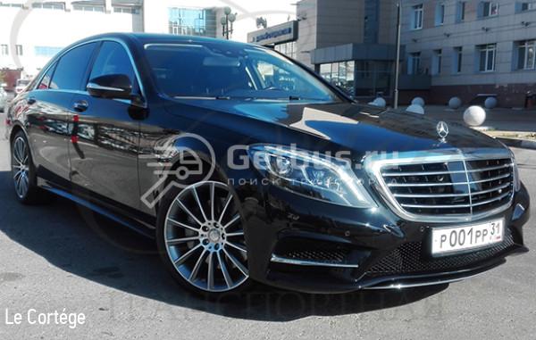 Mercedes-Benz S W222 long Белгород