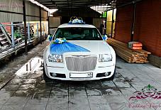 Chrysler 300C R22 Липецк