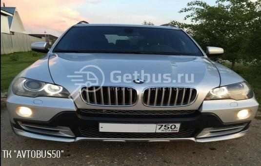 BMW X5 Серпухов