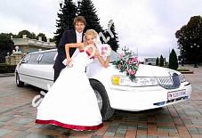 LINCOLN TOWN CAR III Подольск