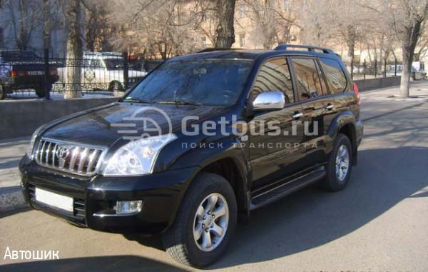 Toyota Land Cruiser PRADO Астрахань