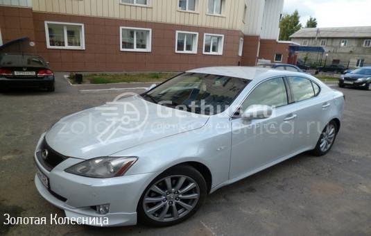 Lexus IS Брянск