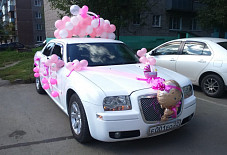 Chrysler C300 Барнаул