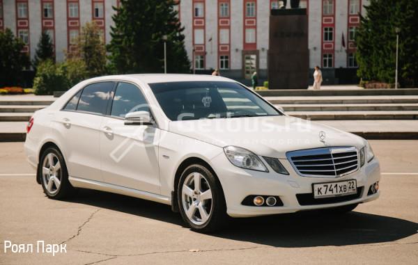 Мерседес E-class Luxury Барнаул