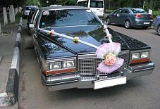 Cadillac Кашира