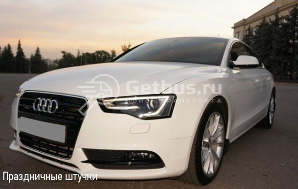Audi A5 Sportback Липецк