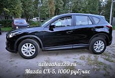Mazda CX-5 Архангельск