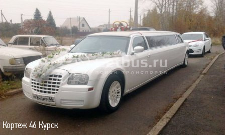 Limuzin Chrysler 300C  Курск