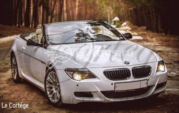 BMW M6 Cabrio Белгород