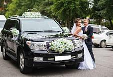 Toyota Landcruiser Брянск