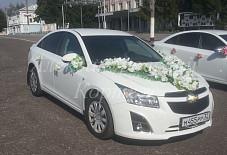 Chevrolet Cruze Новозыбков