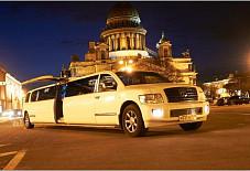 Infiniti QX56 Санкт-Петербург