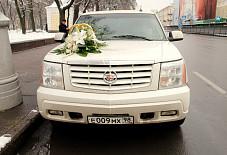 Cadillac Eldorado Санкт-Петербург