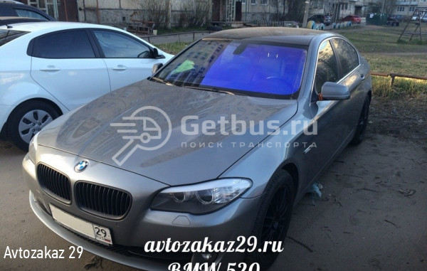 BMW 520 Архангельск