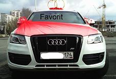 Audi Q5 Магнитогорск