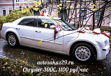 Chrysler 300C Архангельск
