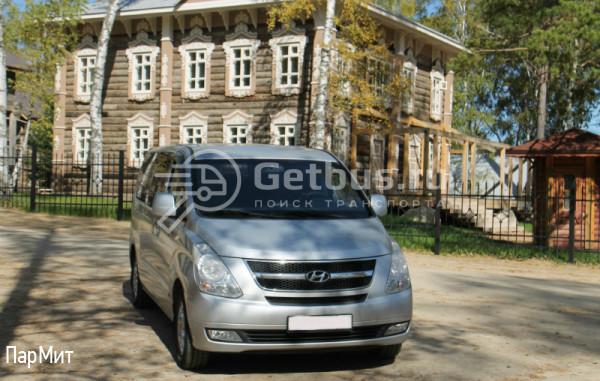 Hyundai Grand Stareks Барнаул