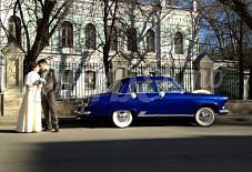 Волга 21 Москва
