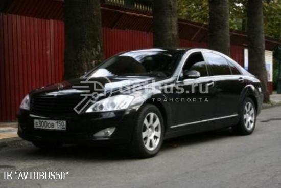 Mercedes S-class W221 Серпухов