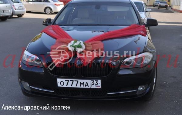 BMW 5 Клинцы