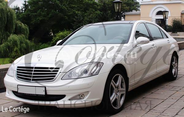 Mercedes-Benz S-class W221 Белгород