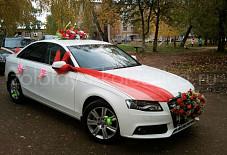 Audi Брянск