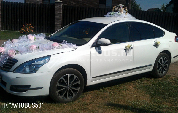 Nissan Teana Серпухов