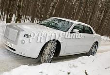 Chrysler RR (300 C) Москва