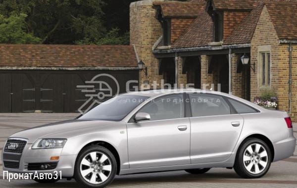 Audi A6 Белгород
