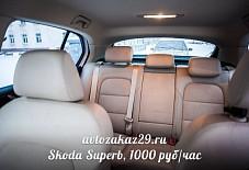 Skoda Superb Архангельск