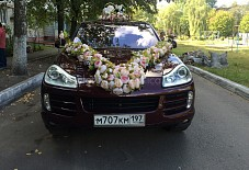 Porsche Cayenne Брянск