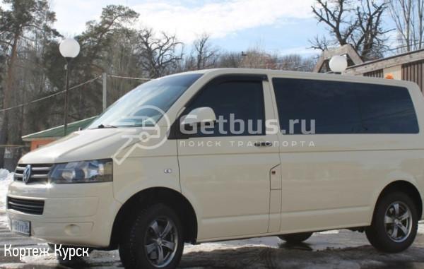 Volkswagen Multivan Курск