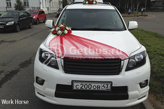 Toyota Land Cruiser Prado 150 Архангельск