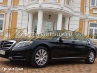 Mercedes – Benz W222 Long (S500) Балашиха