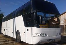 Neoplan Рославль