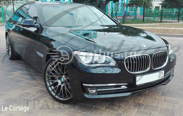 BMW-7 F01 Белгород