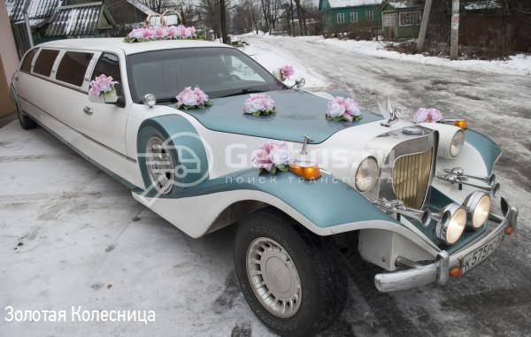 Excalibur Phantom Брянск