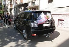Nissan Patrol Брянск