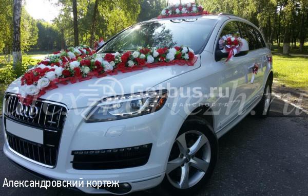 Audi Q7 Клинцы