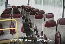 YUTONG Архангельск