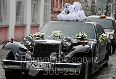 Lincoln Retro Брянск