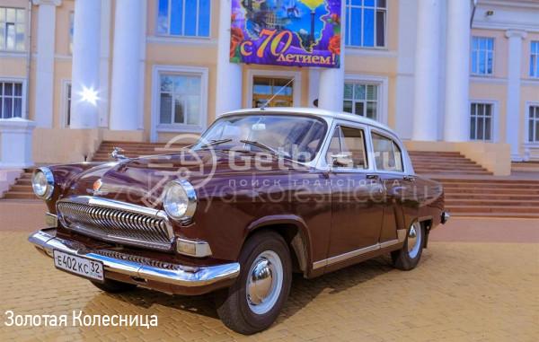 Volga GAZ-21 Брянск