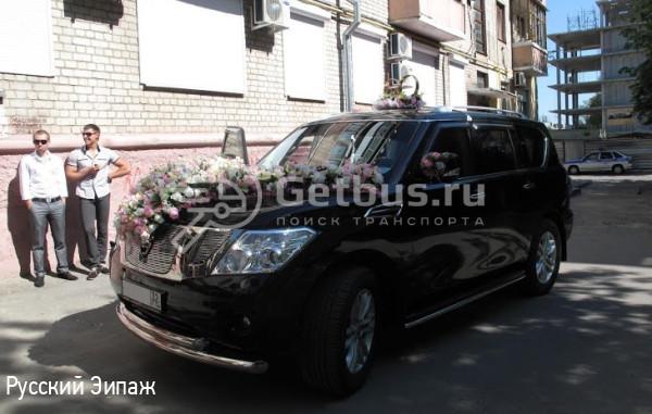 Nissan Брянск