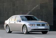 BMW 7 Series Симферополь